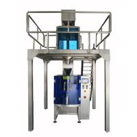 automatic vertical filling machine Cookies chips packing machine for sale
