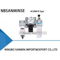 Buy cheap AC2000 AC4000 Three Units Air Source Units Air Compressor Parts Sanmin from Wholesalers