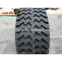 Buy cheap agricultural tyre/tire 15.5/65-18, export of agriculture products from wholesalers