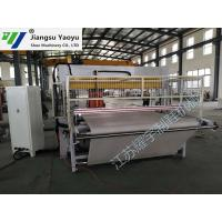 Buy cheap Double Oil Cylinder Hydraulic Traveling Head Cutting Machine 0.11m/S Seissor Speed from wholesalers