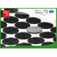 Buy cheap Small Nylon 25mm Custom Hook and Loop Patches With Sticky 3M 9448 Glue from Wholesalers