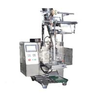 All in one automatic weighing packaging machine for powder for sale