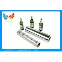 China 68 / 71 / 73 / 83 GSM Alkali-resistant WS Silver Metallized Paper Roll For Beer label on sale