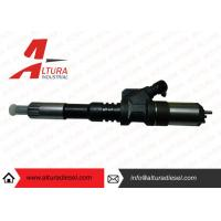 Buy cheap 095000-1211 095000-1210 Common Rail Spare Parts for Isuzu D-Max 3.0L from Wholesalers