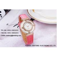 Buy cheap Fashion design wrist watch with colorful pu leather strap and diamond inset dial for ladies from Wholesalers