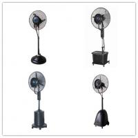 Buy cheap Professional China Mist Fan Supplier from Wholesalers