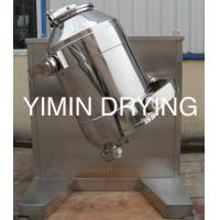 Buy cheap Pharmaceutical Mixing Equipment , Mirror Surface Three Dimensional Mixer from Wholesalers