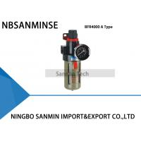 Buy cheap Standard 5um Filter Regulator Lubricator Sanmin AFR2000 BFR2000 One Units from Wholesalers