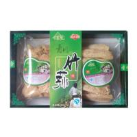China Supply Dried Shiitake Mushroom on sale