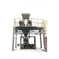 Buy cheap Open Mouth Bag Power Filling and Granule Machine,PCL Control, Automatic and Flexible from Wholesalers
