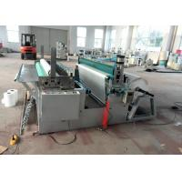 Buy cheap High Speed Fabric Roll Cutter Slitting Machine ALT-1200 Disposable Nonwoven from Wholesalers