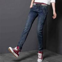 Buy cheap Jeans Slim Elegant 98%Cotton & 2% Spandex Gray Light-Dark Navy Skinny from Wholesalers