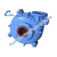 Buy cheap Horizontal Centrifugal Slurry Pump, Heavy Duty Slurry Pump in Metal Mine from Wholesalers