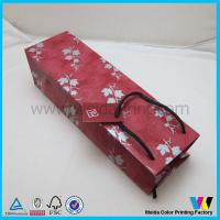 Cute eco-friendly promotional paper gift bags , Printed Paper Carrier Bags