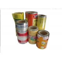 Buy cheap Snack Nut Plastic Pouch Packaging / PET VMPET PE Laminating Film Roll Packaging from Wholesalers