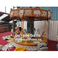 Buy cheap 6 8 12 seats mini carousel ride for sale amusement park games from Wholesalers