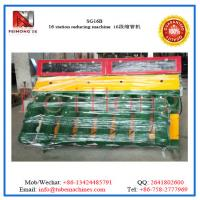 Buy cheap 16 station reducing machine for industrial Heaters from Wholesalers