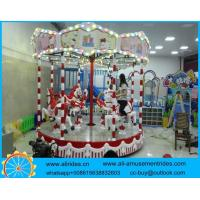 Buy cheap amusement park games Indoor Kiddie Carousel for Sale from wholesalers