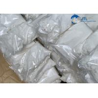 Buy cheap Pharmaceutical Raw Material Organic Intermediates Sodium Iodate CAS NO 7681-82-5 Anayodin from Wholesalers
