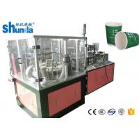 Buy cheap Double Layer Coffee and Tea Paper Cup Making Machine High Efficiency 90 - 100 Cup / min from wholesalers