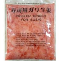 China Healthy And Safe Dried Ginger Root / Sliced Pickled Ginger For Japanese Sushi on sale