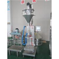 Hygienic standard filling machine manual milk packing machine for sale