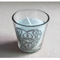 Buy cheap Custom Scented Candle Jar, Glass Jar Candles For Birthday Gifts ODM TS-CC042 from Wholesalers