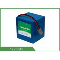 Buy cheap Custom Deep Cycle Lithium Battery 12V 60Ah With PVC Case from Wholesalers