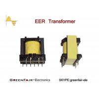 Buy cheap Vertical Type High Frequency High Power Transformer Low Leakage Inductance from Wholesalers