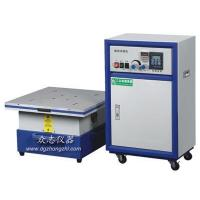 Buy cheap Environmental testing equipment from Wholesalers
