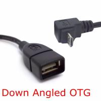 Buy cheap Male To Female Micro Usb Otg Cable Adapter 10cm 90 Degree Up & Down Right Angled Connector from wholesalers