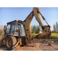 Used CAT 426C Backhoe Loader for sale