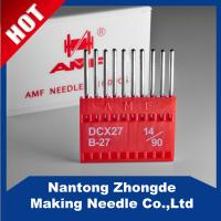 Buy cheap Sewing Machine Needles DCX27 for Highspeed Overlock with 100pcs/box from Wholesalers