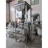 25kg powder packing machine packaging machine for sugar for sale