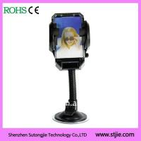 Buy cheap car windshield mount for mobile GPS from Wholesalers