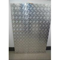 Buy cheap 1220mm*2440mm Embossed Aluminum Sheet 5 Bars for Bus , Boat , Trailer from Wholesalers
