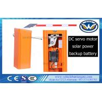 China Backup Battery Servo Parking Boom Gates IP54 Aluminum 1.5mm Arm Thickness on sale