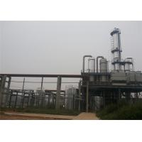 China Anhydrous formaldehyde plant on sale