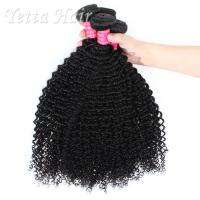 Buy cheap Mongolian 20 inch 6A Virgin Hair Extensions Full End No Smell from Wholesalers