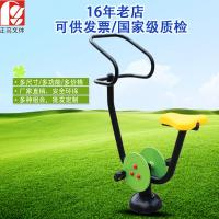 China Sport Rider Outdoor Gymnastics Equipment Corrosion Resistance Apply To School on sale