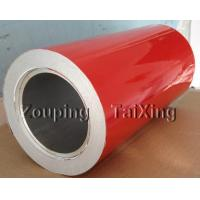 Buy cheap colored aluminium foil for airline container from Wholesalers
