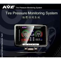 China AVE Color LCD Tpms (Tire Pressure Monitoring System) on sale