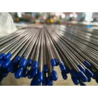 Buy cheap ASTM A269  316 Stainless Steel Pipe , UNS S31603 Square Metal Tubing from Wholesalers