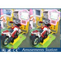 "Buy cheap 7"" HD LCD Coin Operated Motorcycle Coin Operated Kids Rides For Sale from Wholesalers"