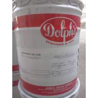 Quality DOLPHON®CB-1109 Potting glue insulating varnish for sale