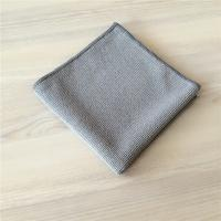 Buy cheap Grey Microfiber Extra Thickness Pearl Cloth Car Cleaning Cloth 400gsm from Wholesalers