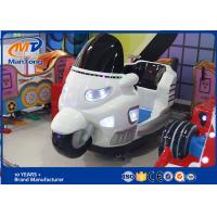 Fashionable Design Children Swing Car , Electric Swing Car Dolphin Shape