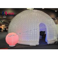 Buy cheap Double Pvc Strong Warm Inflatable Event Tent For Trade Show Business from Wholesalers
