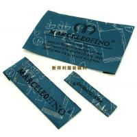 Buy cheap Customized Damask Woven Clothing Labels / Woven Garment Tags High Density from Wholesalers