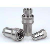 Buy cheap SS 316 Stainless Steel Quick Release Couplings 1 Inch Small Size NPTF Thread from Wholesalers